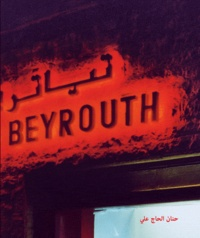 Hanane Hajj Ali - Thêatre Beyrouth.