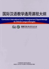 Hanban - Curriculum international pour l'enseignement/apprentissage du chinois langue étrangère.