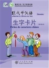 Hanban Guojia - Apprends le chinois avec moi - Fiches de caractères chinois.