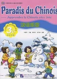Hanban - Paradis du chinois - Cahier d'exercice 3B.
