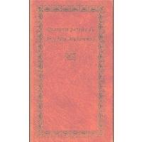 Histoiresdenlire.be Quarante paroles du prophète - Traduction et commentaire de 40 hadith Image