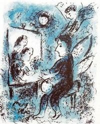 Hanna Scolnicov - A farewell to art.