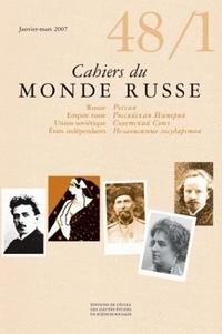 EHESS - Cahiers du Monde russe N° 48/1, février 200 : .