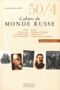 EHESS - Cahiers du Monde russe N° 50/4, Octobre-déc : .