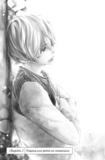 Haru Tsukushima - Entre toi et moi - Chapitre 2.