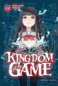 Haruyuki Sorase - Kingdom Game Tome 2 : .