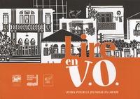 Histoiresdenlire.be Lire en VO - Livres pour la jeunesse en arabe Image