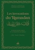 Hassan Boutaleb - Les invocations du Ramadan.