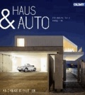 Haus & Auto - Internationale Projekte.
