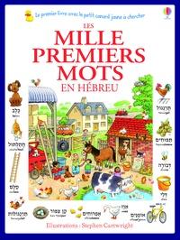 Lemememonde.fr Les mille premiers mots en hébreu Image