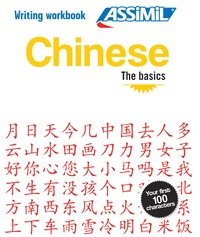 Chinese - The basics.pdf