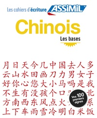 Hélène Arthus - Chinois, les bases.