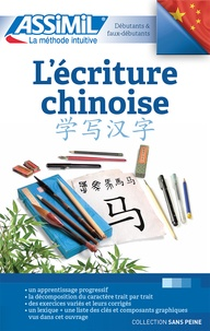 Lécriture chinoise.pdf