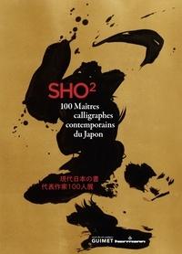 Deedr.fr Sho 2 - 100 Maîtres calligraphes contemporains du Japon Image