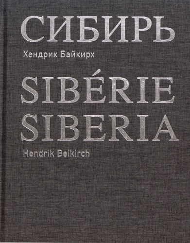 Siberie Edition Francais Anglais Russe Beau Livre