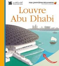 Henri Fellner et Geneviève de La Bretesche - Le Louvre Abu Dhabi.