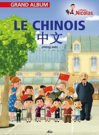 Henri Medori - Le chinois - Le Petit Nicolas.
