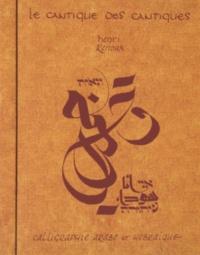 Henri Renoux - Le cantique des cantiques - Calligraphie arabe & hébraique.