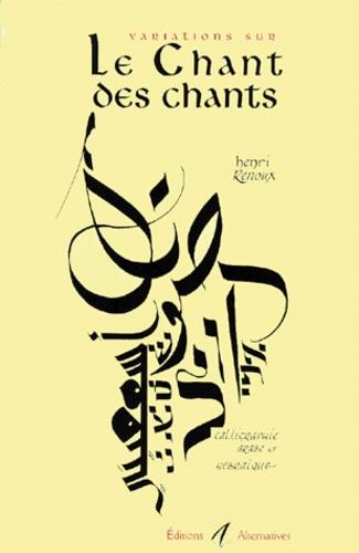 Henri Renoux - Le chant des chants - Calligraphie arabe et hébraïque.