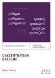 Henri Tonnet - L'accentuation grecque.