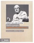 Henry William Auden - Kalligraphia - Comment écrire comme Platon ? Phraséologie grecque d'après les textes de Thucydide, Xénophon, Platon et Démosthène.