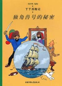 Le secret de la Licorne. En chinois, petit format.pdf