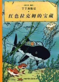 Le trésor de Rackham le rouge. En chinois, petit format.pdf