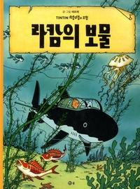 Hergé - Les aventures de Tintin (Coréen) Tome 12 : Tintin et le Trésor de Rackham le Rouge.