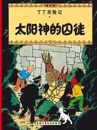 Hergé - Les Aventures de Tintin  : Le temple du soleil.