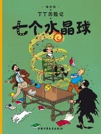 Hergé - Les Aventures de Tintin  : Les sept boules de cristal.