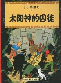 Hergé - Les Aventures de Tintin Tome 13 : Le temple du soleil.