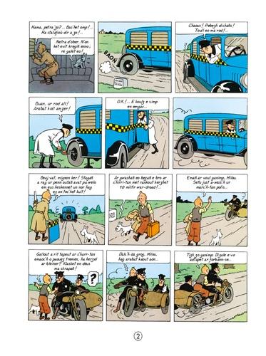Troioù-kaer Tintin  Tintin en Amerika