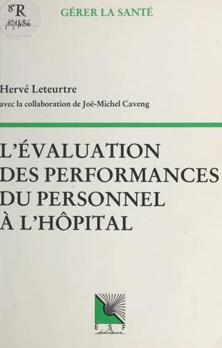 L'évaluation des performances du personnel à l'hôpital
