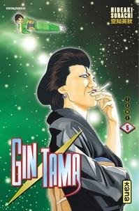 Hideaki Sorachi - Gin Tama Tome 5 : .