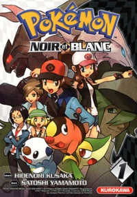 Histoiresdenlire.be Pokémon noir et blanc Tome 1 Image