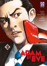 Hideo Yamamoto et Ryoichi Ikegami - Adam et Eve Tome 2 : .