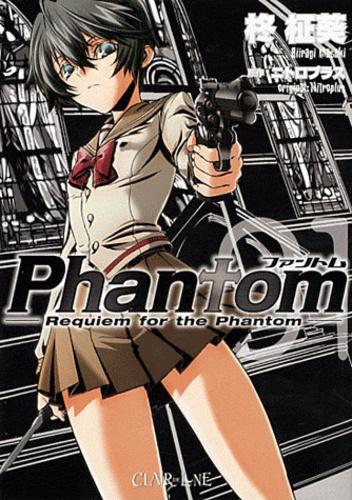 Hiiragi Masaki - Phantom Tome 1 : .