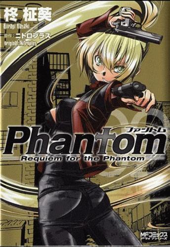Hiiragi Masaki - Phantom Tome 2 : .