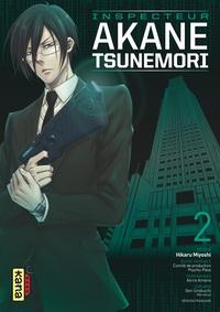 Hikaru Miyoshi et Gen Urobuchi - Inspecteur Akane Tsunemori Tome 2 : .