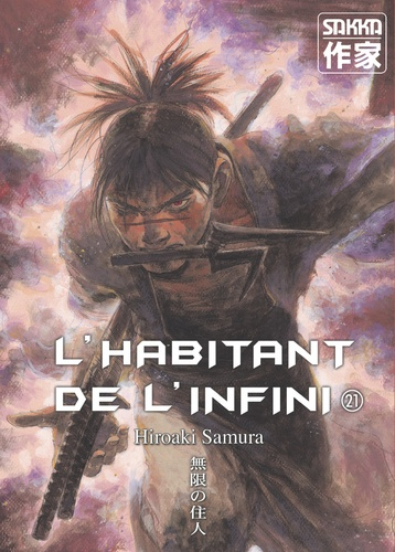 Hiroaki Samura - L'habitant de l'infini Tome 21 : .
