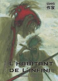 Hiroaki Samura - L'habitant de l'infini Tome 25 : .