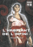 Hiroaki Samura - L'habitant de l'infini Tome 4 : .