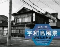 Hiroshi Masaki - Hiroshi masaki - uwajima a private landscape 2008-2011 /anglais/japonais.