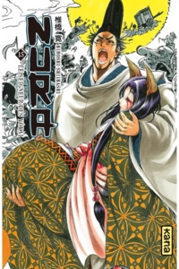Hiroshi Shiibashi - Nura, Le seigneur des Yôkai Tome 15 : .