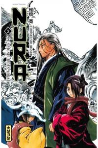 Hiroshi Shiibashi - Nura, Le seigneur des Yôkai Tome 2 : .