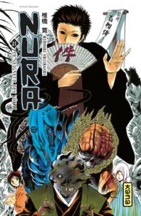 Hiroshi Shiibashi - Nura, Le seigneur des Yôkai Tome 21 : .