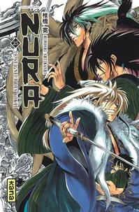 Hiroshi Shiibashi - Nura, Le seigneur des Yôkai Tome 25 : .