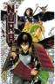 Hiroshi Shiibashi - Nura, Le seigneur des Yôkai Tome 6 : .