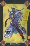 Hiroshi Ueda - L'Opéra de Pékin Tome 2 : .