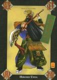 Hiroshi Ueda - L'Opéra de Pékin Tome 3 : .